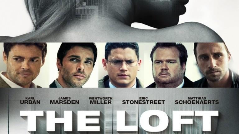 The-Loft-e1425597088966 (1)